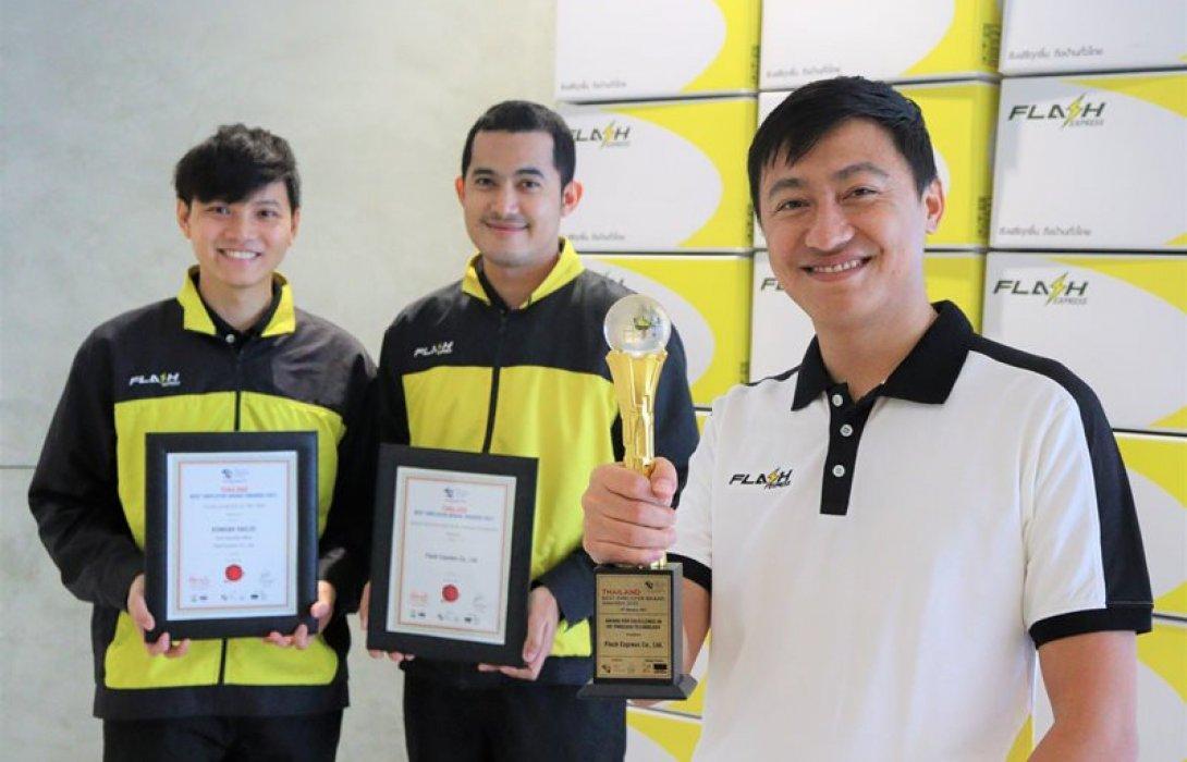"""""""แฟลช เอ็กซ์เพรส"""" คว้า 2 รางวัลใหญ่ จาก Thailand Best Employer Brand Awards 2021"""