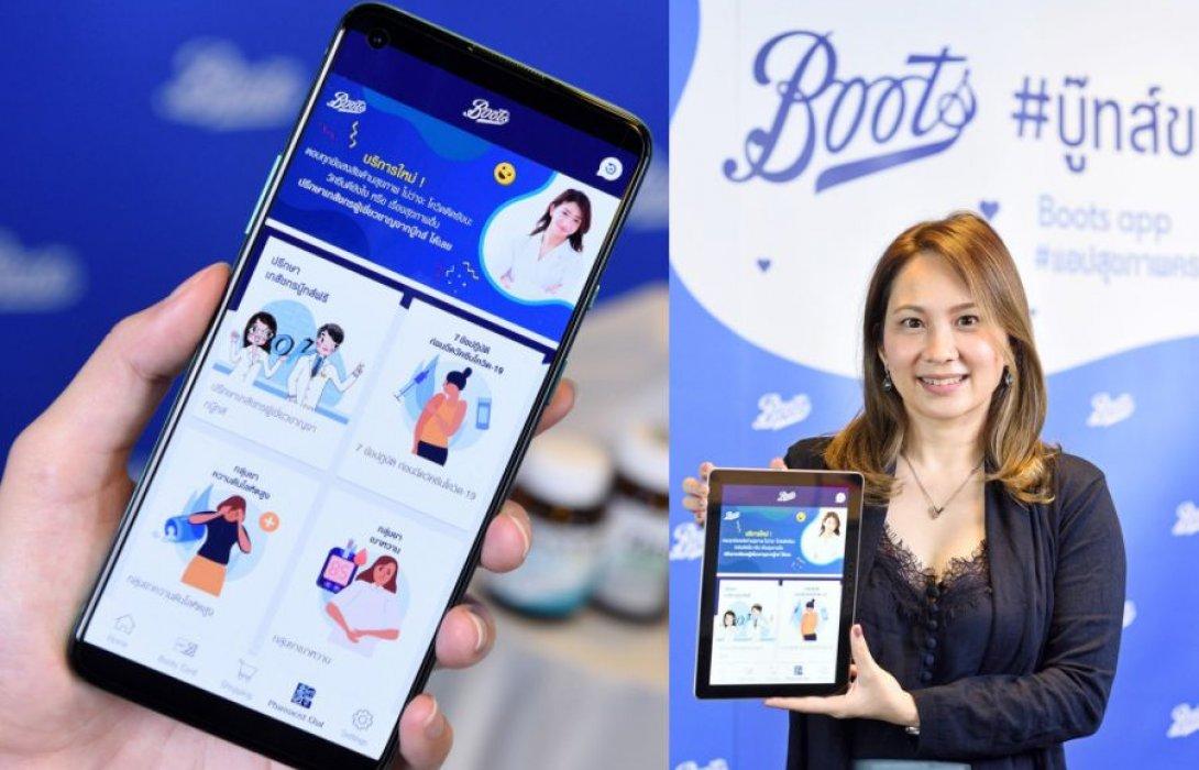บู๊ทส์ (ไทย) ลุยกลยุทธ์ออมมิชาแนลผุด 'Boots app' ปรึกษาสุขภาพครบวงจร ดันยอดขายโต 2 เท่า