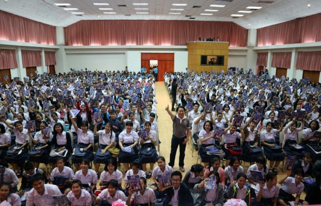ขยายโอกาสทางการศึกษาเยาวชนทั่วไทย เอกชนเดินหน้าติวเข้ามหาลัย ในพื้นที่ห่างไกล