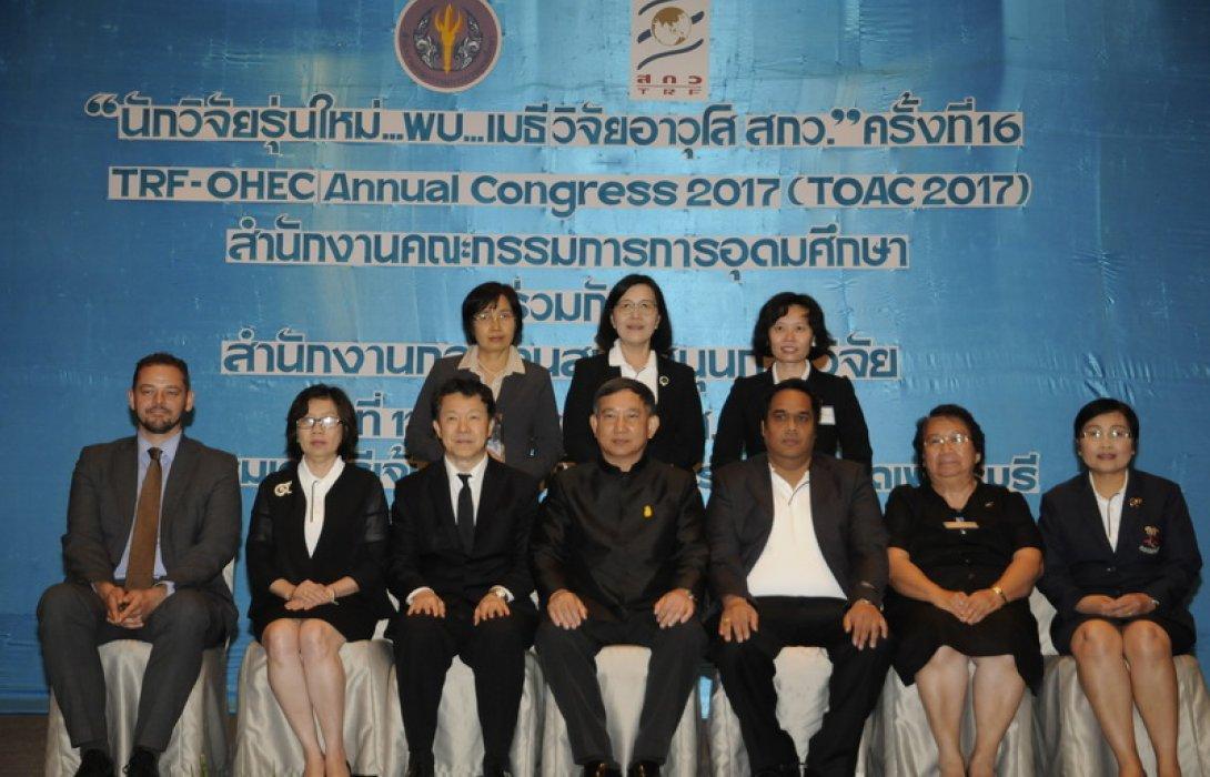 สกว.-สกอ.ประกาศเกียรติคุณ14นักวิจัยผลงานเด่น..ร่วมสร้างประเทศไทย 4.0