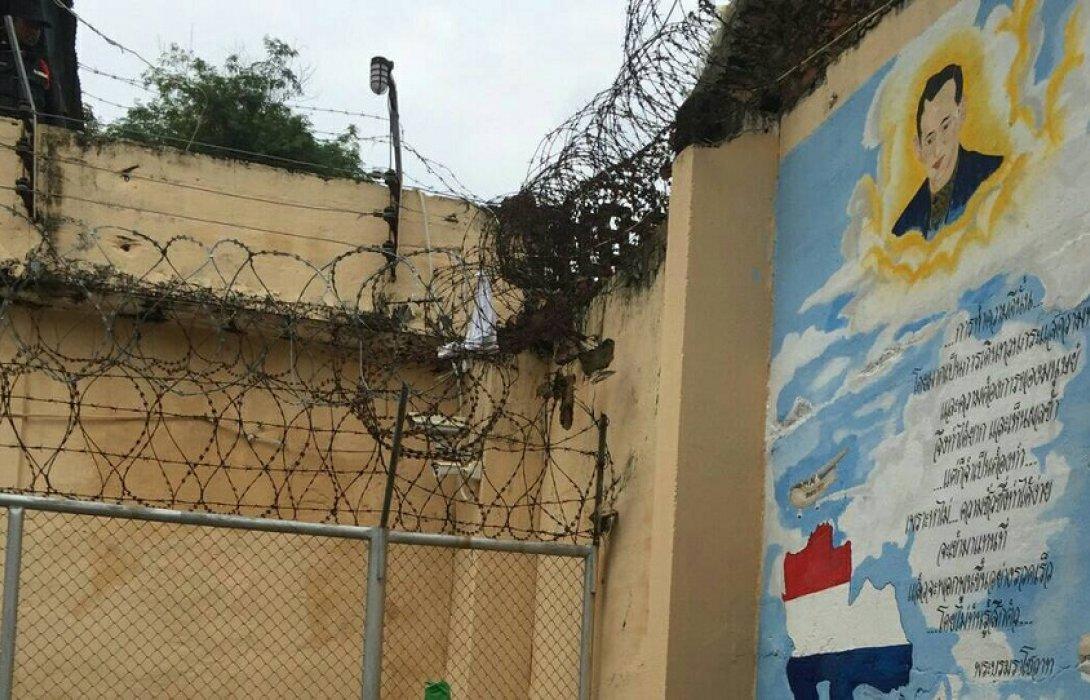 กรมราชทัณฑ์ ชี้แจง 2นักโทษ ปีนกำแพงหลบหนีเรือนจำกลางเพชรบุรี สนธิกำลังเร่งติดตามตัว