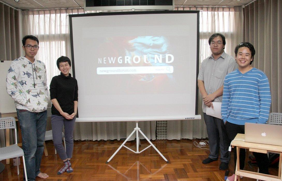 Newground องค์กรศึกษา วิจัย เผยผลสำรวจ