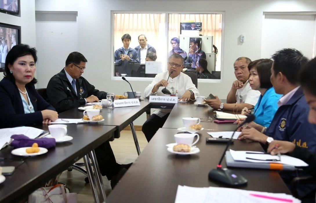 """ป.ป.ส.เปิดปฏิบัติการ """"1386 ทั่วไทย ประชาชนปลอดภัยยาเสพติด"""" ครั้งที่ 3/2561"""