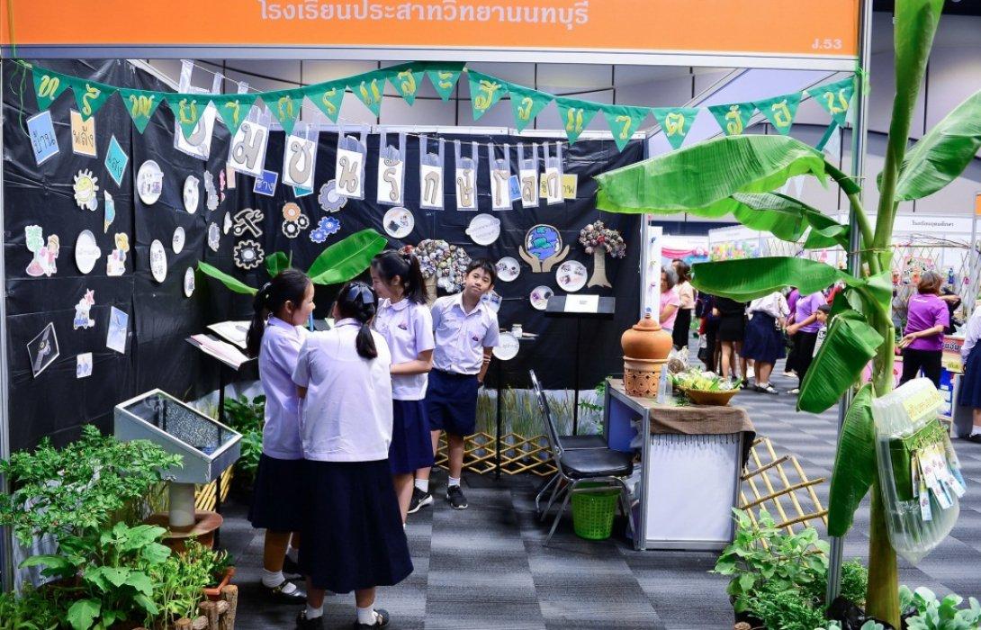 """อบจ.นนทบุรี นำร่องสร้างโรงเรียนเพื่อสิ่งแวดล้อมจัดกิจกรรมGreen & Clean""""โรงเรียนสีเขียว ปีที่ 2"""""""