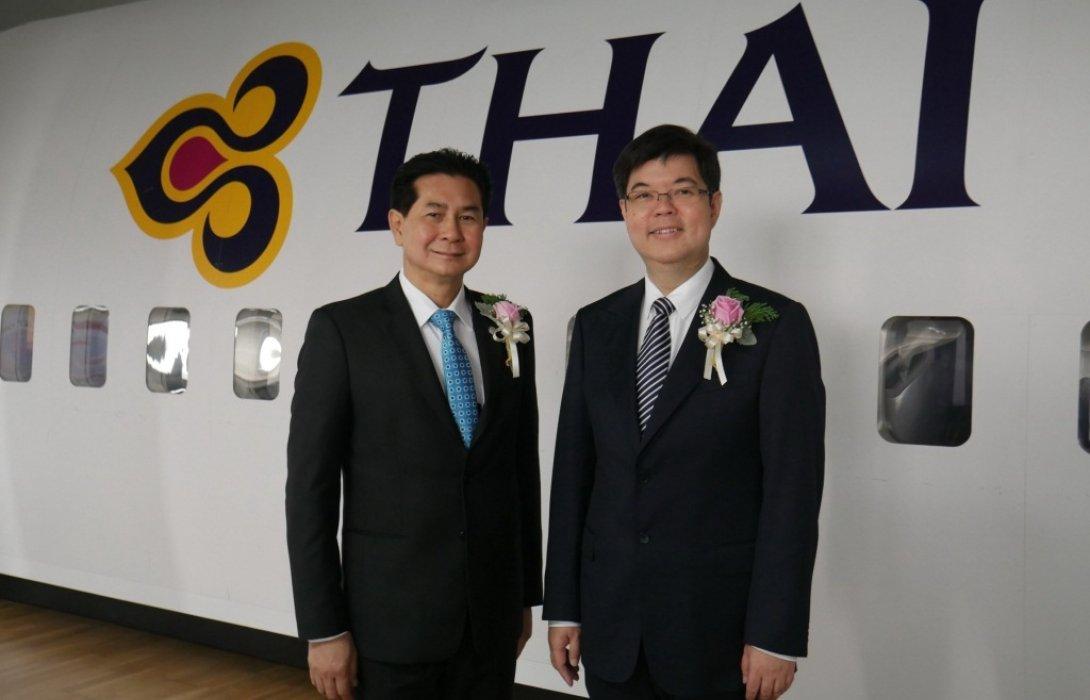 'วิทยาลัยดุสิตธานี'ร่วมกับการบินไทยเสริมคุณภาพการบริการชั้นเฟิร์สคลาส