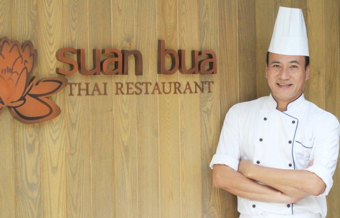 ห้องอาหารไทยสวนบัว สไตล์โมเดิร์น รังสรรค์ทุกเมนูจานอร่อย