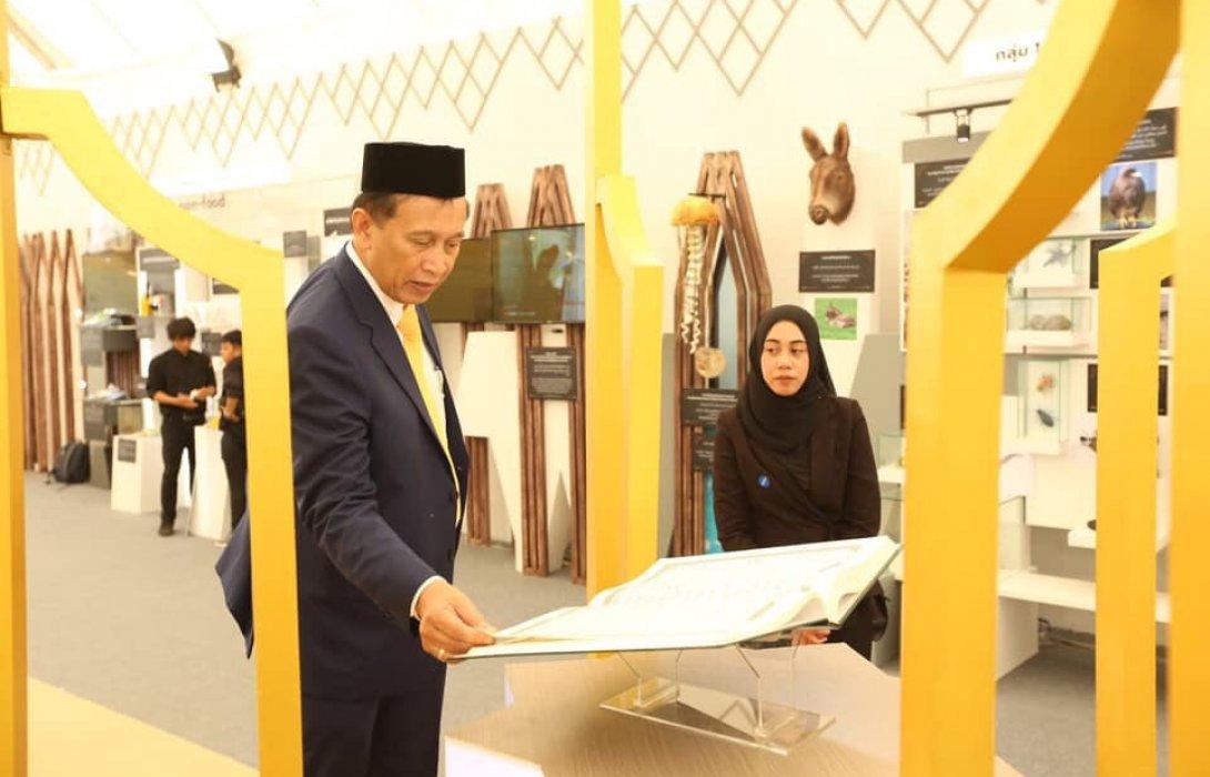 """เปิด """"นิทรรศการวิทยาศาสตร์ฮาลาล"""" ในงานเมาลิดกลางแห่งประเทศไทย ประจำปีฮิจเราะห์ศักราช 1440"""