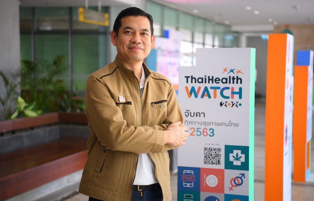 มะเร็งลำไส้คร่าชีวิตคนไทยเพิ่ม2.4เท่า-แนะปรับพฤติกรรมการกิน