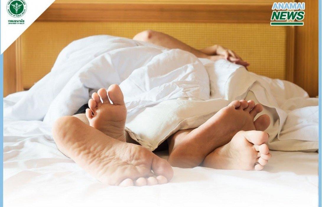 กรมอนามัย แนะคู่รัก-งดมีเพศสัมพันธ์เสี่ยงติดโควิดสูง