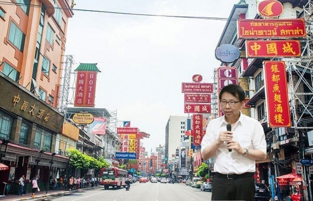 เร่งจี้ฉีดวัคซีน- ชู 'สำเพ็ง-เยาวราชโมเดล' ฟื้นเศรษฐกิจ