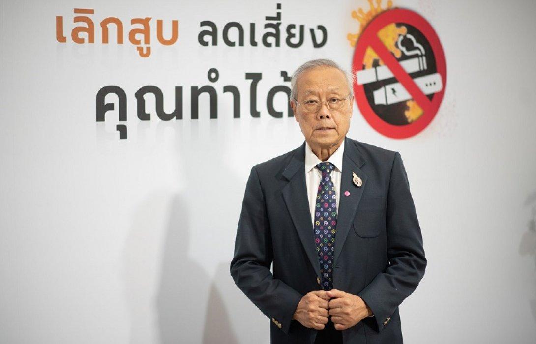ผิดหวังรัฐลดภาษียาสูบ-สุรา เปิดทางเยาวชนติดบุหรี่