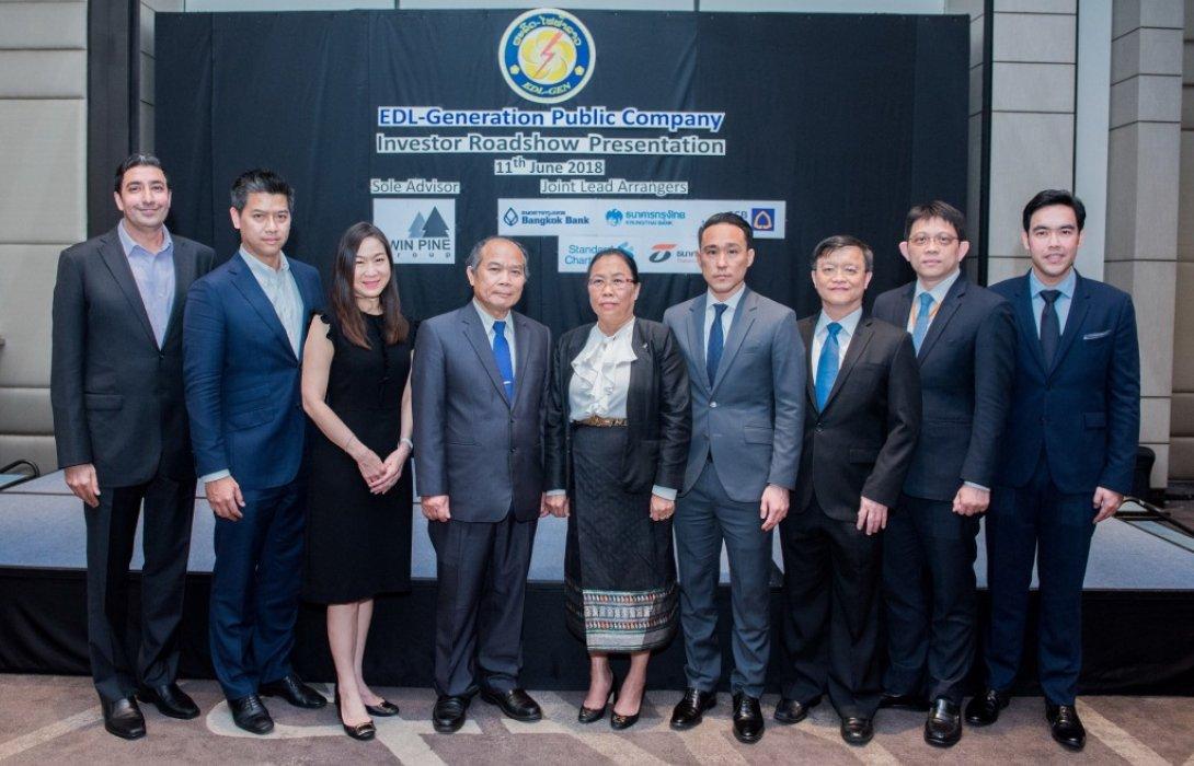 'ผลิตไฟฟ้าลาว'ปลื้มกระแสโรดโชว์คึกคักเผยนักลงทุนไทยสนใจลงทุนหุ้นกู้วงเงิน17,500ล้านบาท