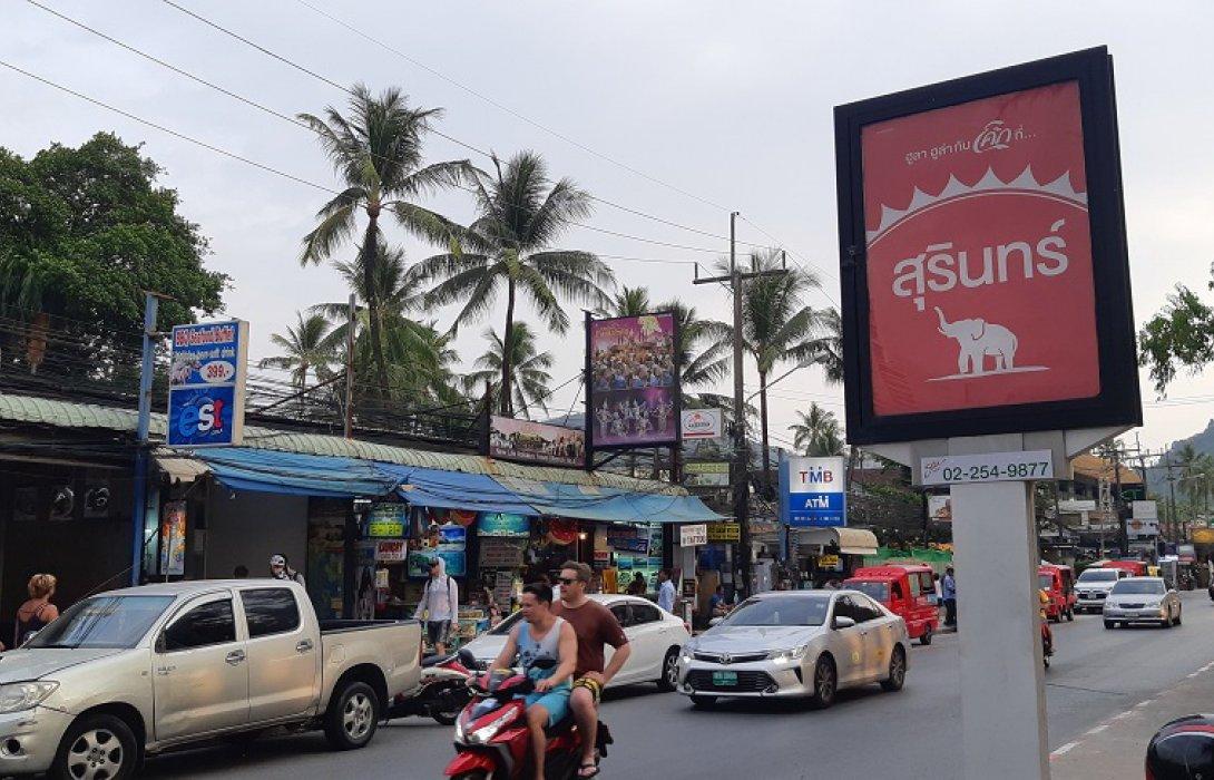 TSF ยึดป้ายโฆษณาหาดป่าตองจังหวัดภูเก็ตเผยสื่อโฆษณานอกบ้านเมืองท่องเที่ยวมีแนวโน้มเติบโต