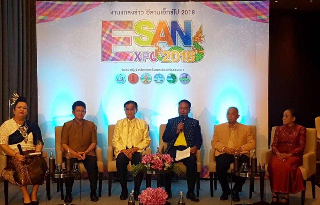 """อุดรธานี จัดงานESAN Expo 2018 เร่งกระตุ้นเศรษฐกิจและการลงทุน  ชู""""แซ่บอีสานตอนบน ดินแดนแห่งโอกาส"""""""