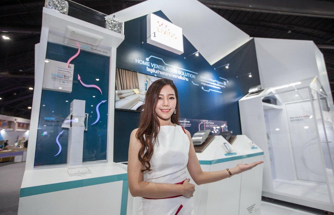 """เอสซีจี เชิญชมนวัตกรรมสินค้าและบริการในงาน""""Thailand Industry Expo"""