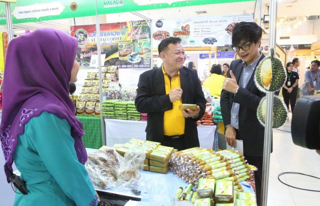 """5 จังหวัดชายแดนใต้ร่วมจัดงาน """"Halal International Show 2018"""" ยกระดับพัฒนาผลิตภัณฑ์จากระดับล่างสู่มาตรฐานสากล"""