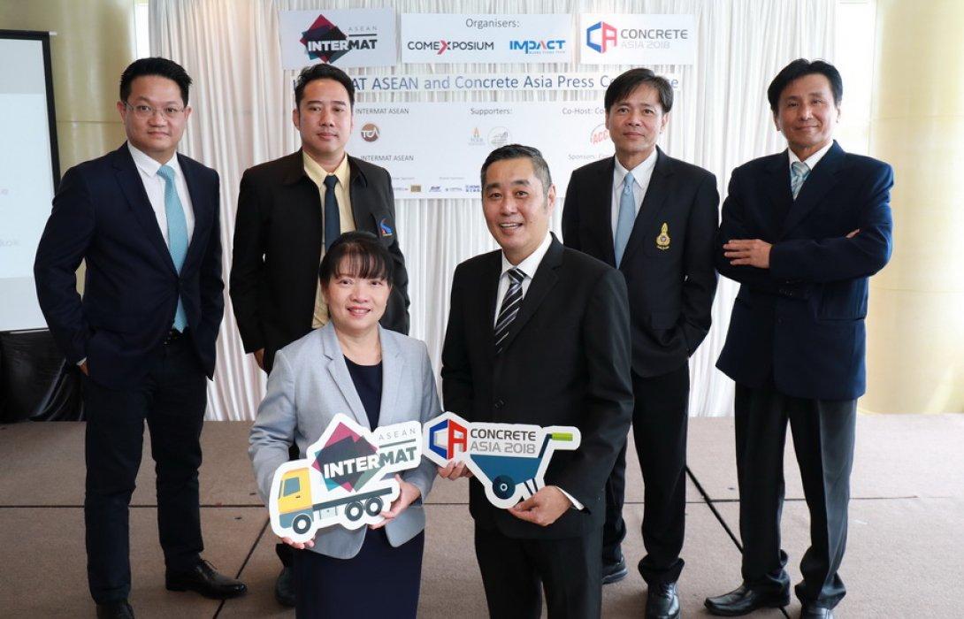 เตรียม!! เปิดฉาก 2 งานมหกรรมพลิกโฉมวงการอุตสาหกรรมก่อสร้างไทยในยุค 4.0