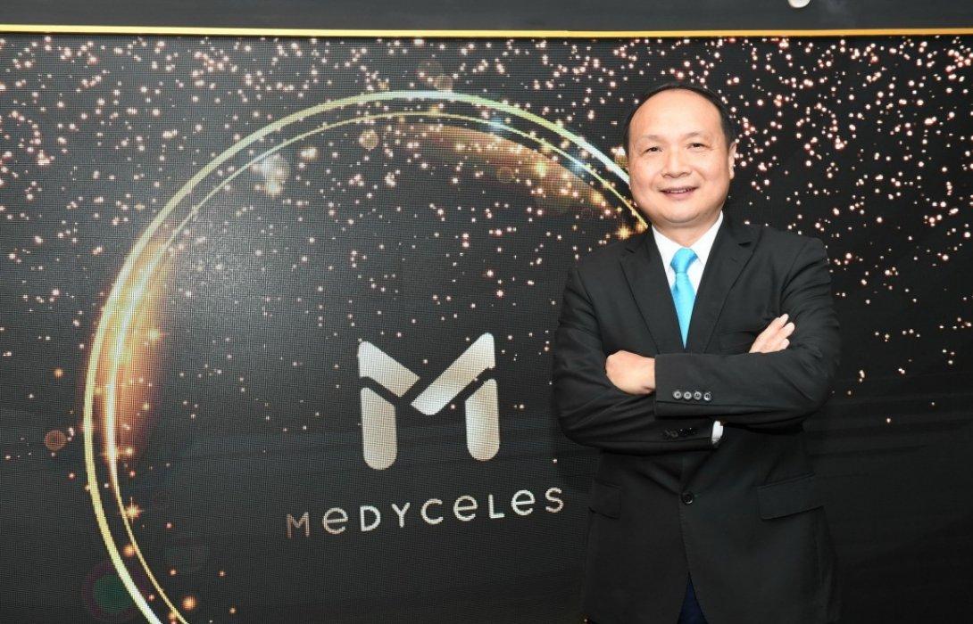 เมดิเซเลส บุกอุตสาหกรรมความงามด้วยแพทย์ ตั้งเป้ายอดขายแตะ 1,000 ล้านบาทใน 5 ปี