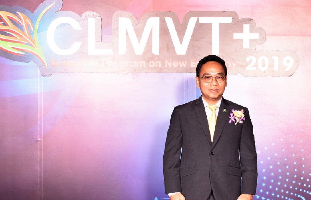 กรมส่งเสริมการค้าระหว่างประเทศ ชี้ ส่งออกไทยไป CLMV 3ปี ยังทิศทางบวก