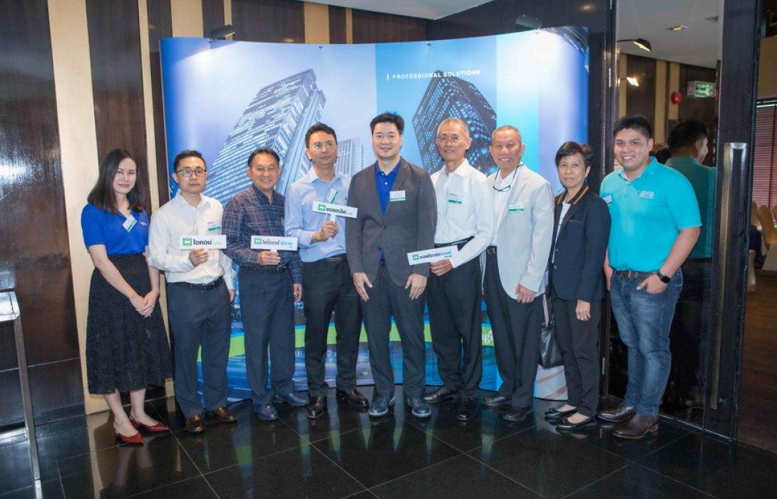 """""""ซินเจนทา"""" เปิดธุรกิจใหม่ 'Professional Solutions' เพื่ออุตสาหกรรมและครัวเรือน"""