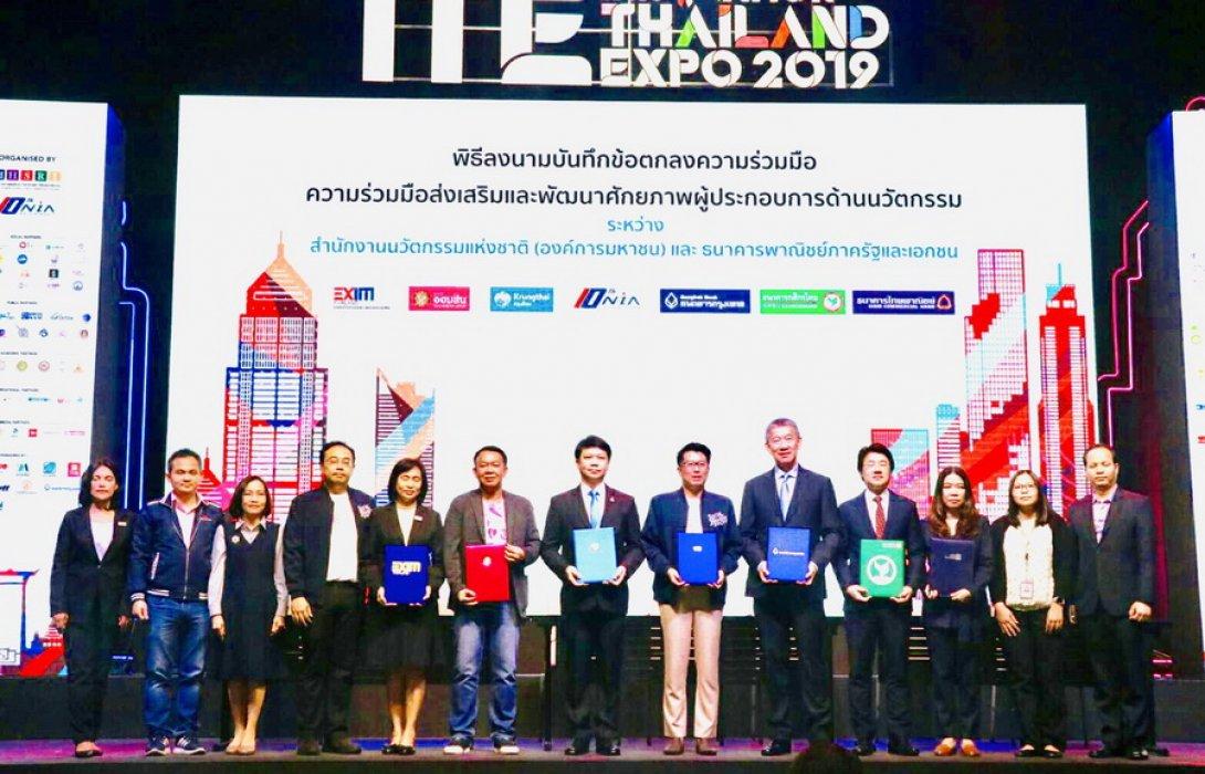 """NIA"" ผนึก องค์กรชั้นนำทั้งไทยและต่างชาติ พัฒนาศักยภาพผู้ประกอบการด้านนวัตกรรมสู่เวทีโลก"