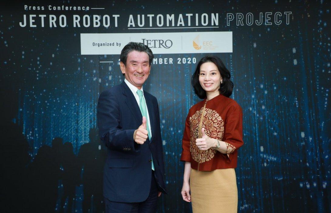 จัดโครงการส่งเสริมอุตสาหกรรมหุ่นยนต์และออโตเมชั่นผ่านเว็บไซต์ ส่งเสริมและขยายตลาดอุตสาหกรรมหุ่นยนต์ สนองนโยบาย Thailand 4.0