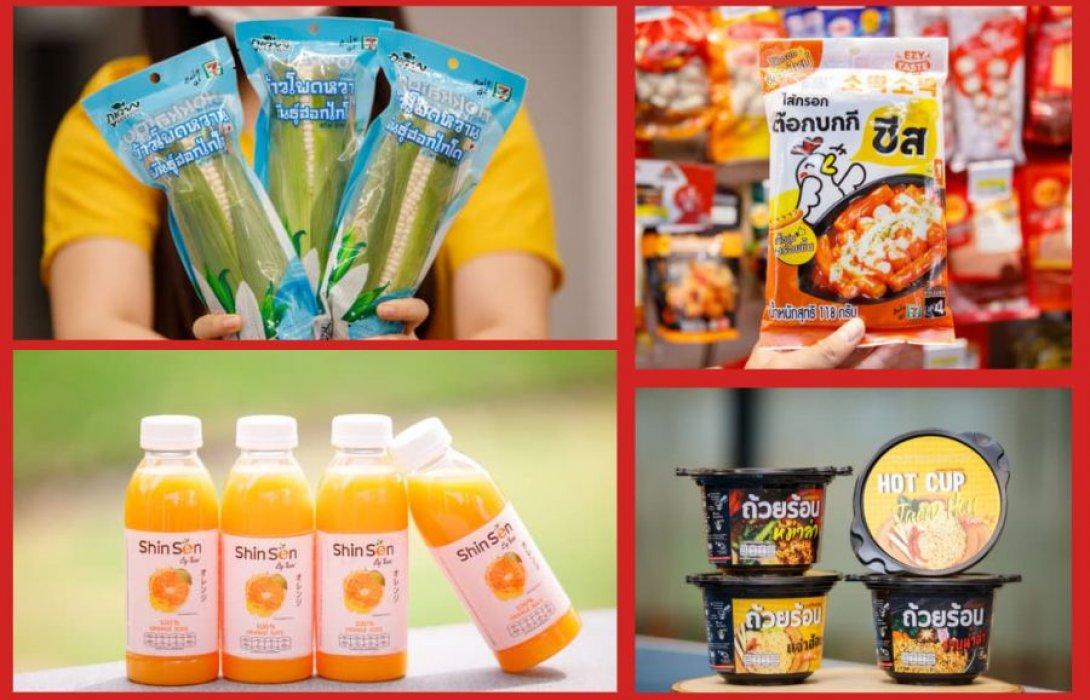 พาส่อง 4 สินค้าของกินอร่อย ๆ แบรนด์ SME ไทย สุดปังในร้านเซเว่นฯ
