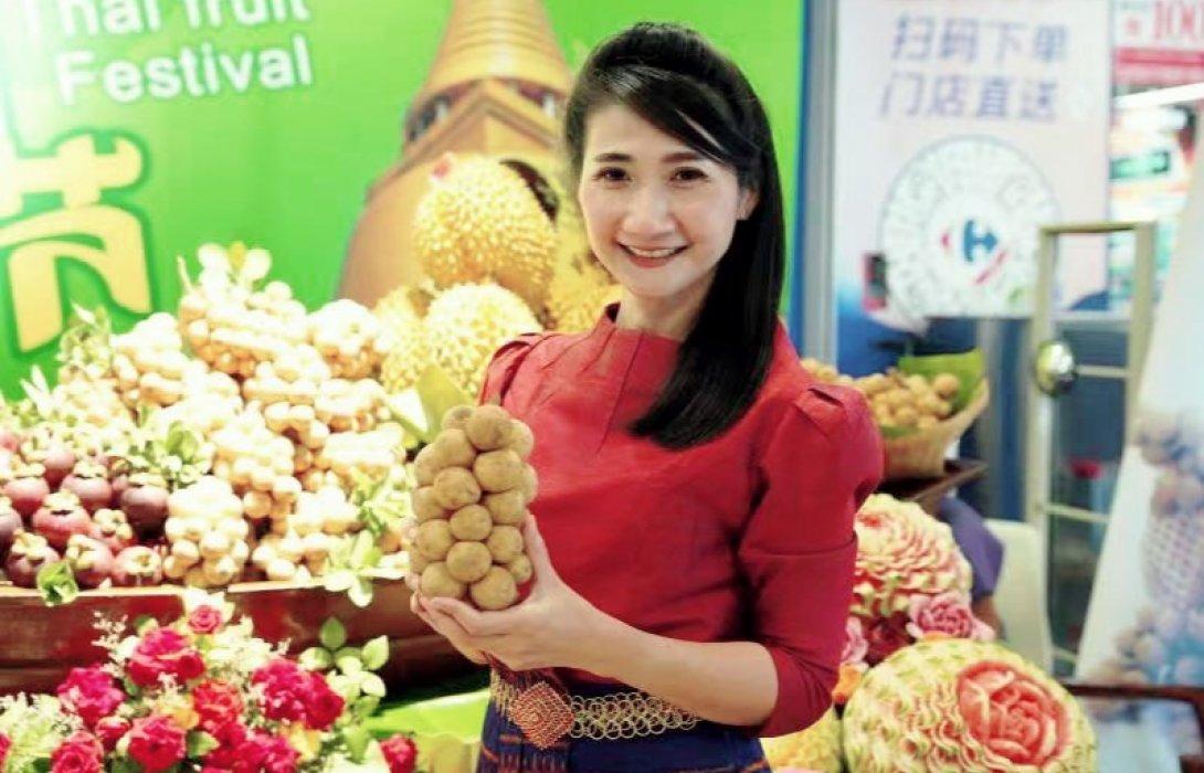 """สปษ.ปักกิ่งประสบความสำเร็จเปิดตลาดผลไม้ไทยในจีน """"ลองกอง"""" อนาคตสดใส"""