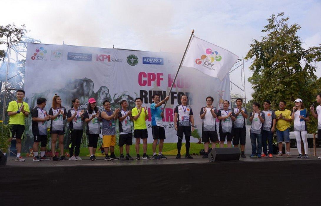 ชาวโคราชร่วมเดิน-วิ่ง CPF Korat Run For Charity อย่างคับคั่ง