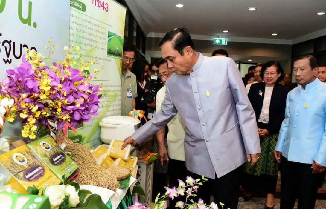 เกษตรฯโชว์นวัตกรรมสินค้าเกรดพรีเมี่ยม เพิ่มทางเลือกผู้บริโภค  ขยายโอกาสแข่งขันตลาดรับยุคไทยแลนด์ 4.0