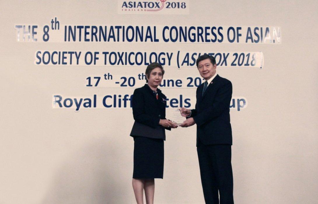'ซินเจนทา' ร่วมจัดประชุมนานาชาติสมาคมพิษวิทยาแห่งเอเชียครั้งที่ 8