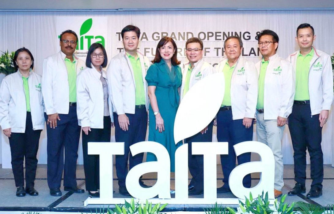 """""""ไททา"""" เร่งสร้างอนาคตใหม่เกษตรกรรมไทยสู่การเกษตรยั่งยืนระดับโลก"""