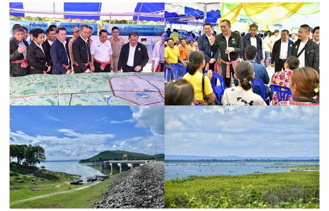 รมว.กษ. นำทีมลงพื้นที่ตรวจราชการพร้อมทั้งติดตามสถานการณ์น้ำภาคอีสาน ช่วยเหลือชาวเกษตรกร