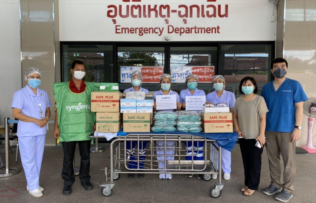 """""""ซินเจนทา"""" ผู้นำด้านวิทยาศาสตร์เกษตร และอาหารของโลก หนุนรัฐ มอบอุปกรณ์ป้องกันตนเอง PPE ช่วยโรงพยาบาลสู้โควิด"""