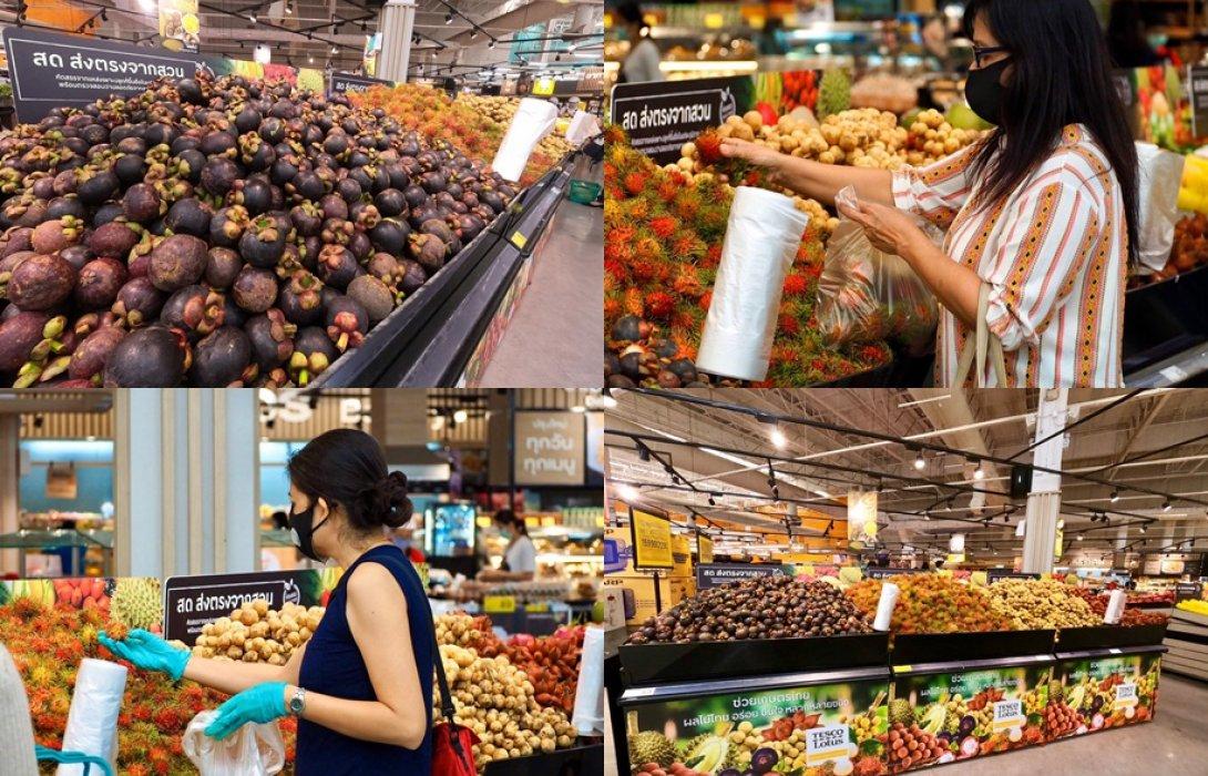 """""""เทสโก้ โลตัส"""" ช่วยเกษตรกรไทยฝ่าวิกฤติโควิด-19 รับซื้อผลไม้ไทยเพิ่มกว่า 50%"""