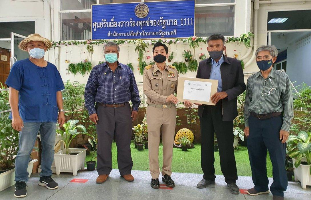 แกนนำเกษตรกรจาก 11 สมาคมด้านการเกษตรยื่นหนังสือร้องทุกข์ถึงนายกรัฐมนตรี ประยุทธ์ จันทร์โอชาอีกครั้ง