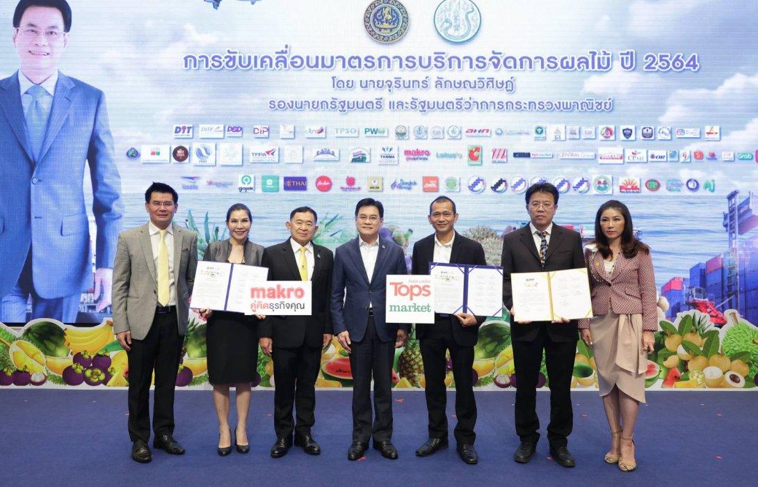 """""""แม็คโคร"""" บุกสวนทั่วไทยรับซื้อผลไม้ฤดูกาล กว่า 7,750 ตัน ขานรับกระทรวงพาณิชย์  หนุนบริโภคผลไม้ไทย ช่วยเกษตรกรระบายผลผลิต"""