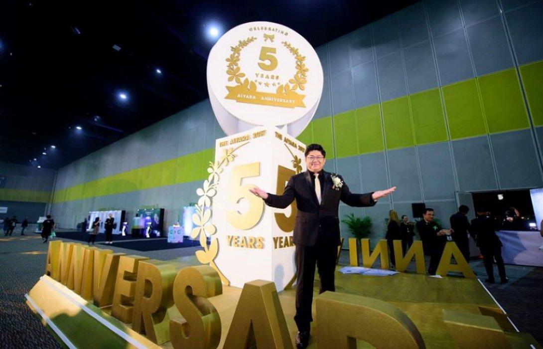 'ไอยรา' ย้ำแผนธุรกิจสร้างความต่าง  ดันบริษัทสู่ขายตรงแถวหน้าเมืองไทย