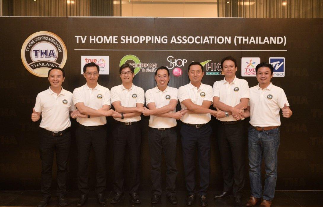"""ส.ทีวีโฮมช้อปปิ้ง ชู """"The Symbol of Trust""""  สร้างธุรกิจโฮมช้อปปิ้งไทยมาตราฐานสู่สากล"""