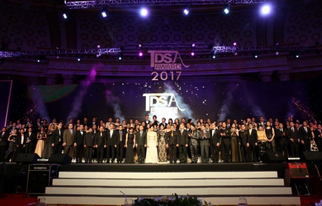 """""""TDSA AWARD 2017"""" โชว์ศักยภาพความมั่นคงธุรกิจขายตรงไทย"""