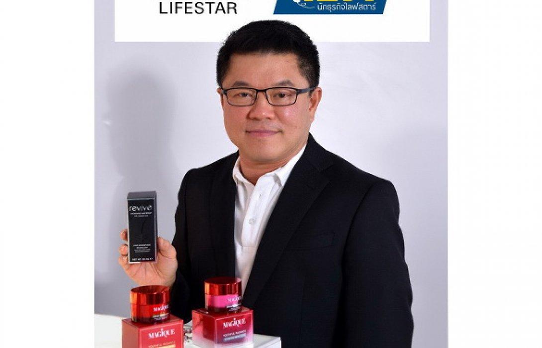 """""""อาร์เอส"""" แตกไลน์ธุรกิจใหม่ """"Lifestar BIZ"""" เร่งปั๊มยอดธุรกิจขายตรงดันรายได้รวมบริษัททะลุเป้า"""