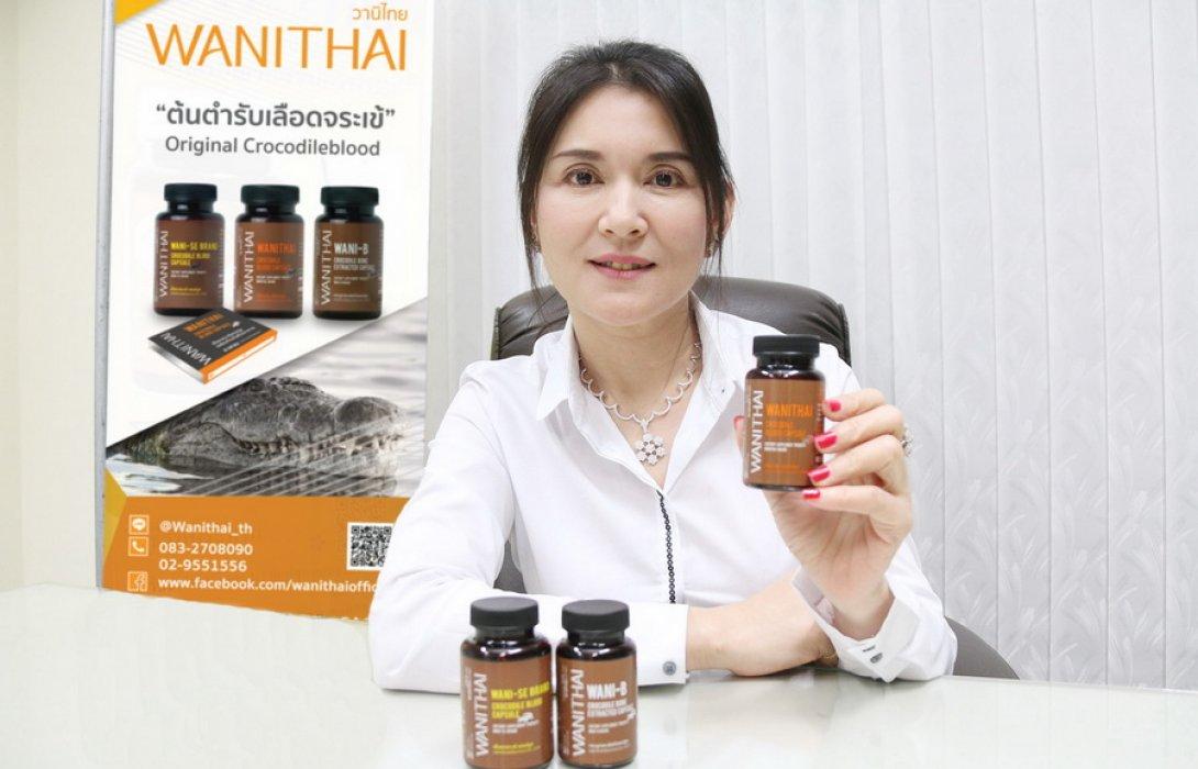 """""""วานิไทย"""" เลือดจระเข้แคปซูลไทย  เตรียมสยายปีกปักหมุดสู่ตลาดโลก"""