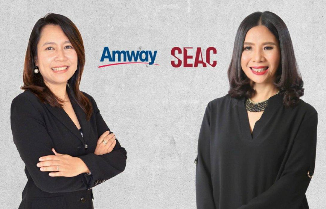 """'แอมเวย์' ดึง 'SEAC' จัด """"Outward Mindset""""  อบรมทีมงานทั่วเอเชียแปซิฟิกเสริมศักยภาพ"""