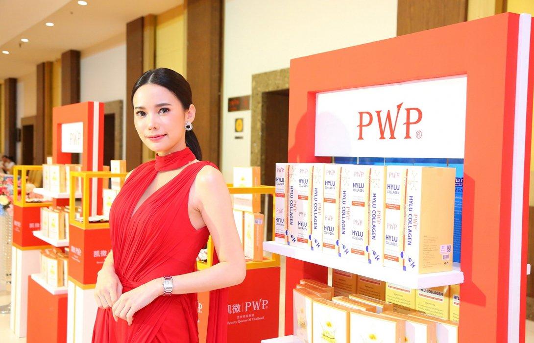 เออีซี อินโนเวชั่นฯ ฉลองความสำเร็จ 5 ปี แง้มแผนลุยธุรกิจในไทยและต่างประเทศ