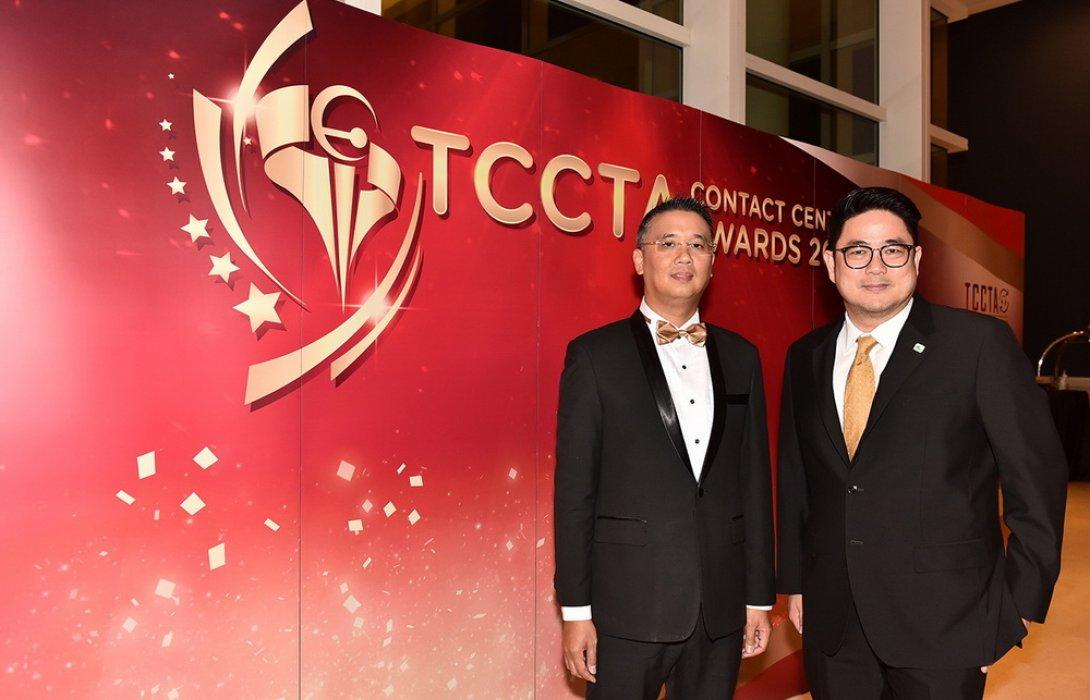 """""""TCCTA"""" จัดงานประจำปี 2018 ส่งเสริมธุรกิจและพัฒนาศักยภาพให้ก้าวสู่ระดับสากล"""