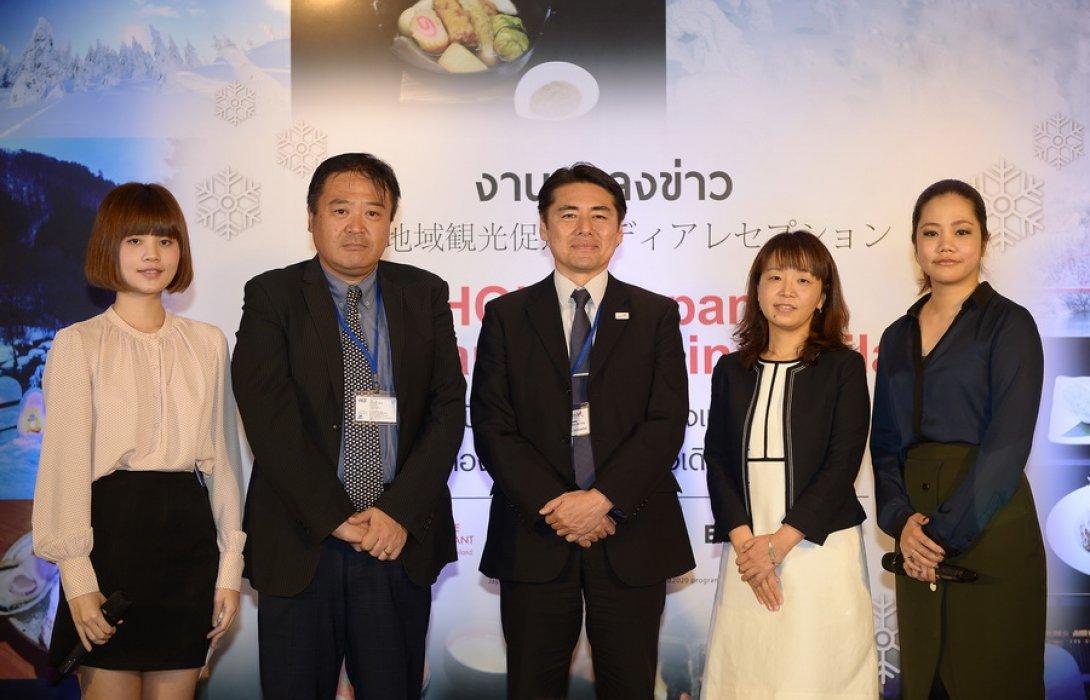 """TOHOKU JAPANESE RESTAURANT WEEK in Thailand"" มหกรรมอาหารญี่ปุ่น"
