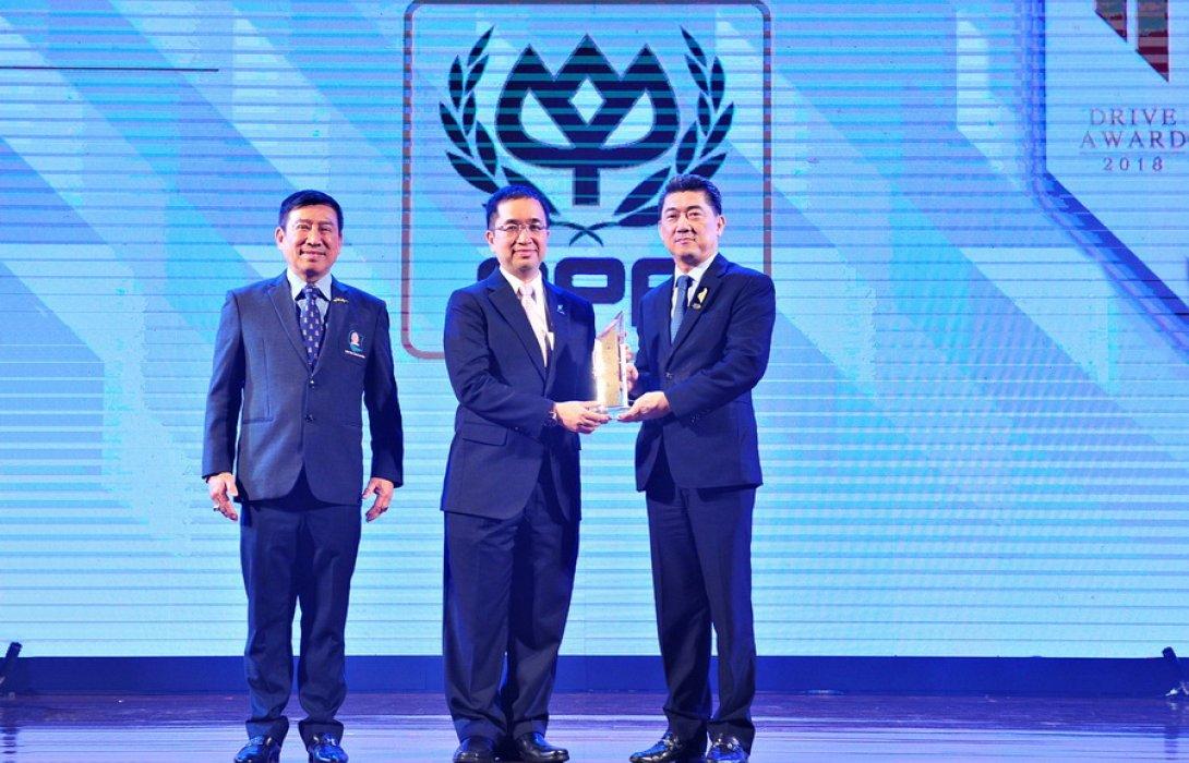 ซีพีเอฟรับรางวัล DRIVE AWARD 2018