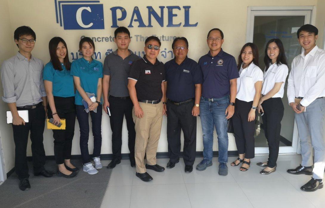 APM เยี่ยมชมธุรกิจ CPanel