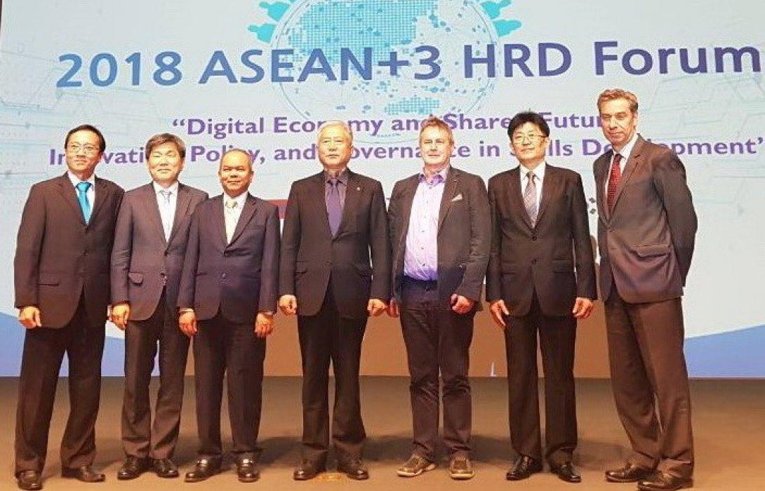 สคช. ร่วมงานสัมมนา 2018 ASEAN+3 HRD Forum