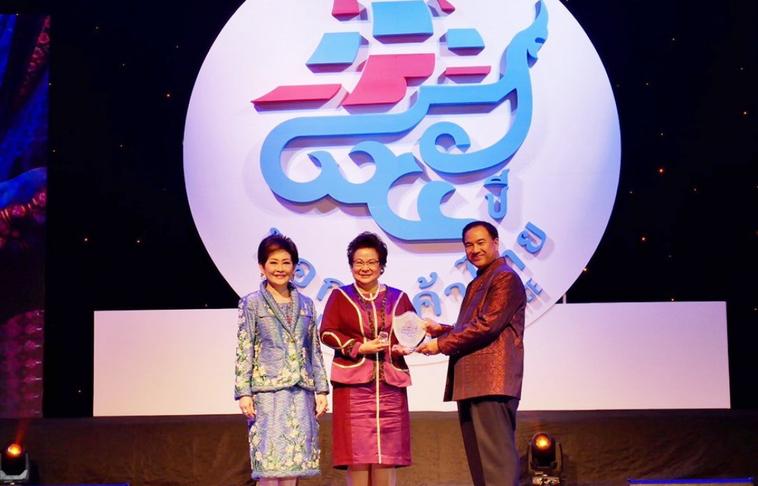 TM รับรางวัลนักธุรกิจสตรีดีเด่นหอการค้าไทย ประจำปี 2561